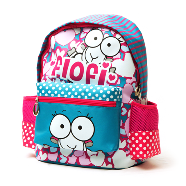 Flofi Hearts And Dots School Backpack. Home Backpacks Flofi Hearts And Dots School  Backpack 7e4358a94dcb4